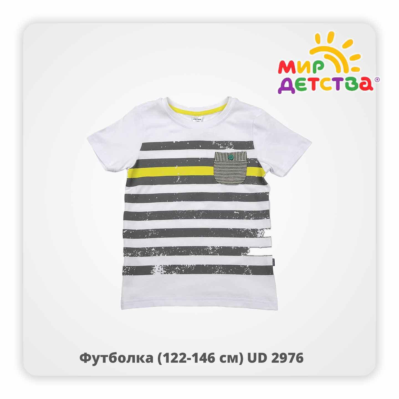 875927343a7de Яркая и удобная детская одежда Mini-Maxi дарит хорошее настроение каждый  день.